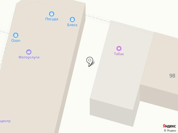 Давид & К на карте Железноводска