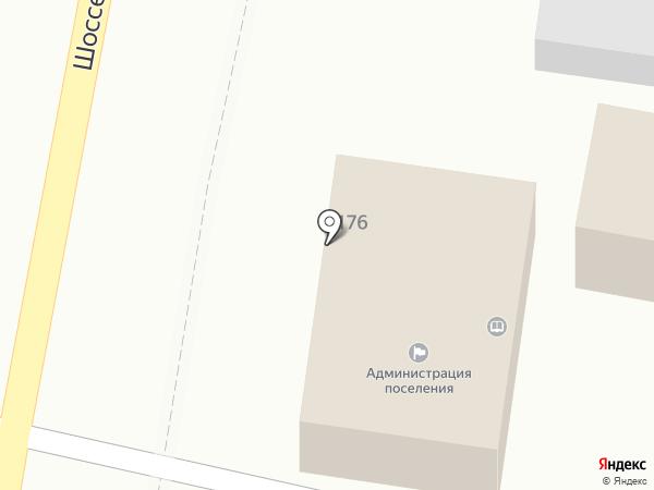 Администрация пос. Иноземцево на карте Железноводска
