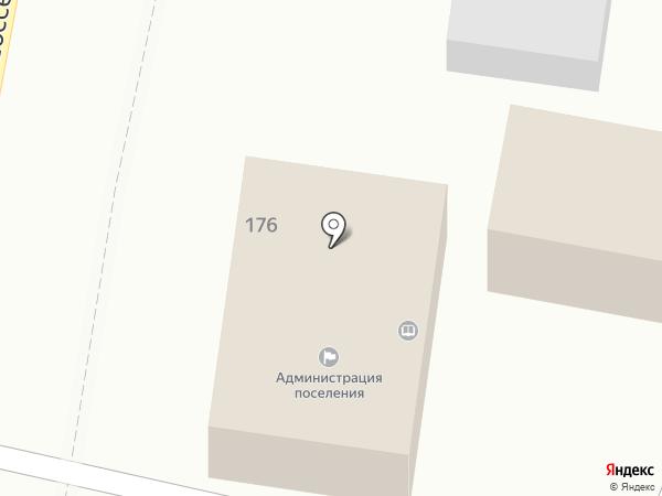 Библиотека №2 на карте Железноводска