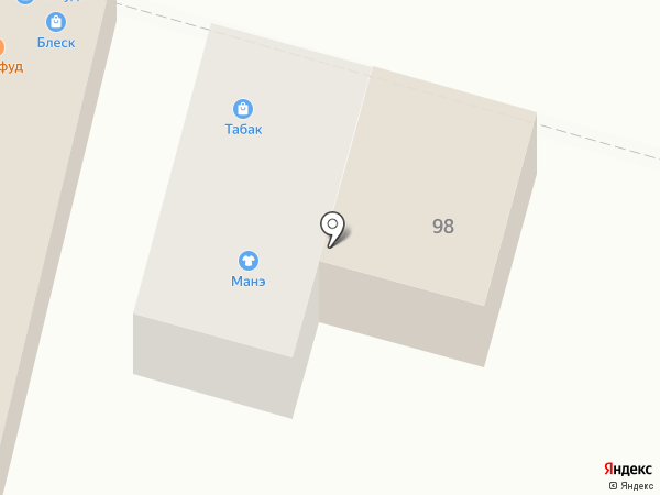 Манэ на карте Железноводска
