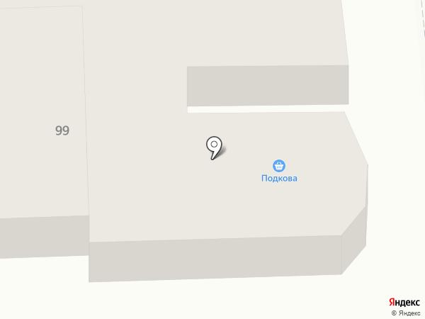 Минимаркет на карте Железноводска