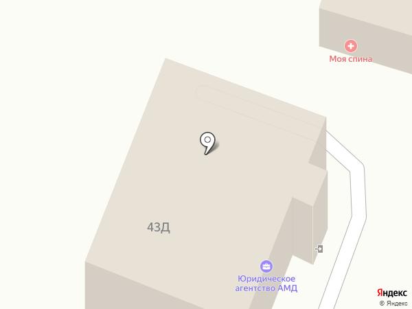 Frog на карте Железноводска