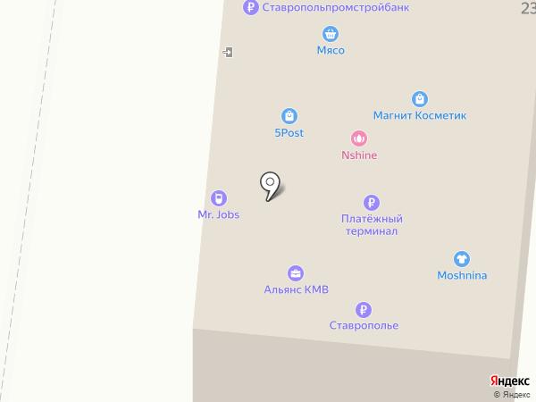 Пятёрочка на карте Железноводска