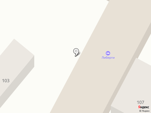 Либерти на карте Горячеводского