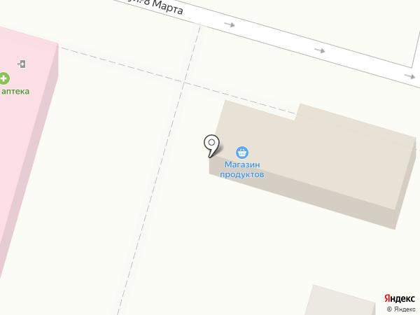 Магазин мяса на карте Железноводска