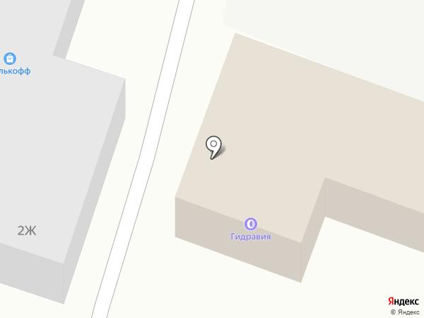 Автокомплекс на карте Железноводска