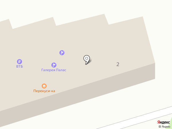 Галерея Палас на карте Пятигорска