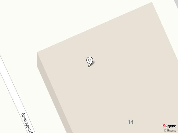 Твоя книга на карте Пятигорска