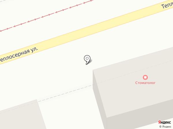 Диагностический центр стоматологии на карте Пятигорска