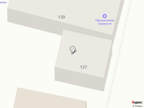 Титан на карте Железноводска
