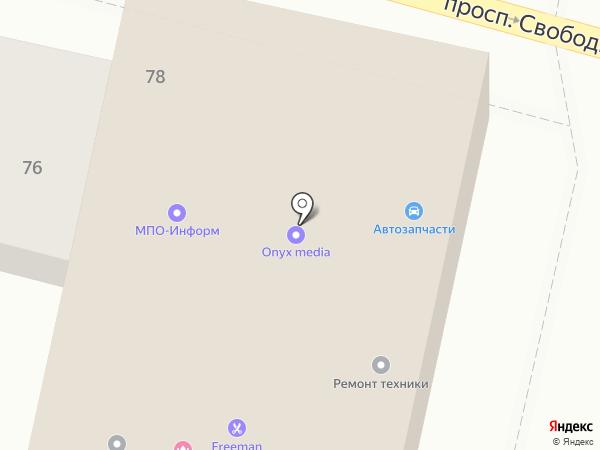 ONYX media на карте Железноводска