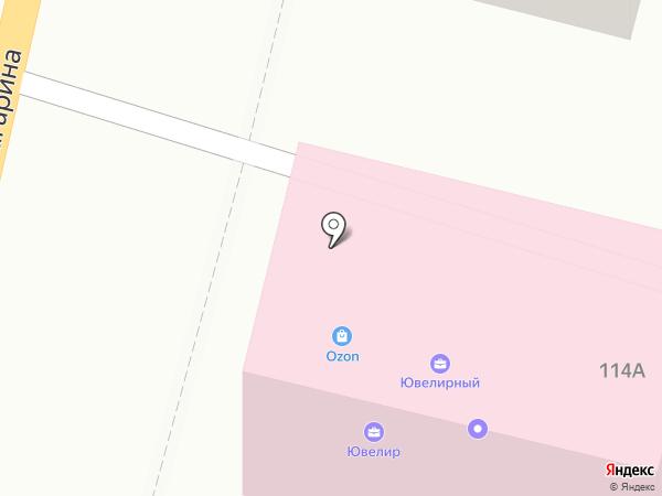 Кафетерий на карте Железноводска