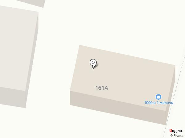 Мария на карте Железноводска