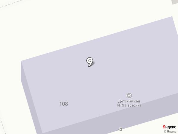 Детский сад №9, Ласточка на карте Пятигорска