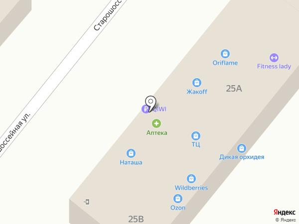 Валерия на карте Железноводска