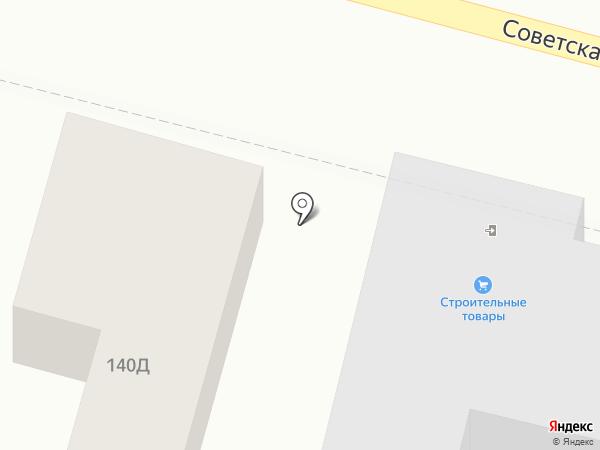 Строймаркет на карте Железноводска