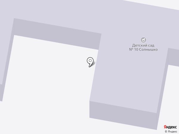 Детский сад №10 на карте Анджиевского