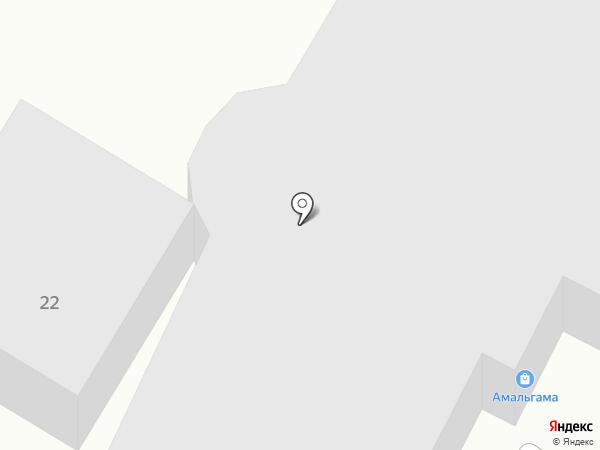 Амальгама на карте Железноводска