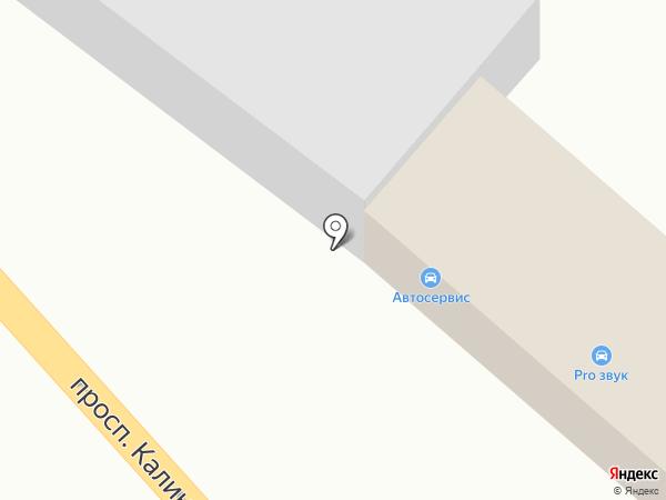 Мастерская по ремонту глушителей на карте Пятигорска