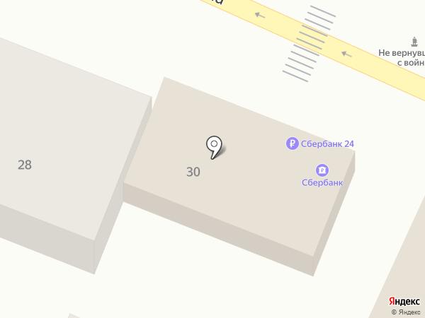 Сбербанк, ПАО на карте Горячеводского