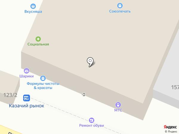 МегаФон на карте Горячеводского