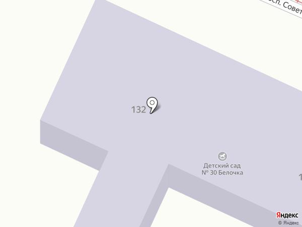 Детский сад №30, Белочка на карте Горячеводского