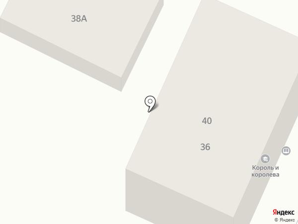 Детская библиотека №9 на карте Горячеводского