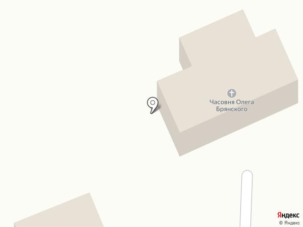 Часовня Олега Брянского на карте Пятигорска