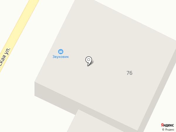 Звуковик на карте Горячеводского