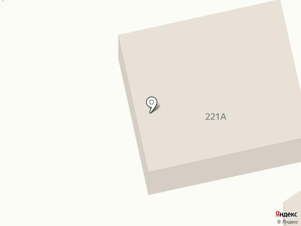 Vianor на карте Горячеводского