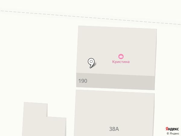 Кристина на карте Горячеводского