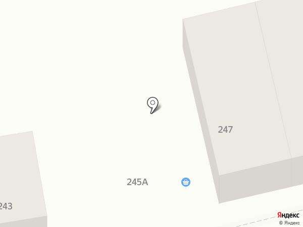 От Заката до Рассвета на карте Горячеводского