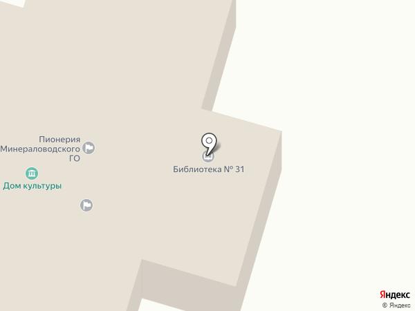 Библиотека №31 на карте Первомайского