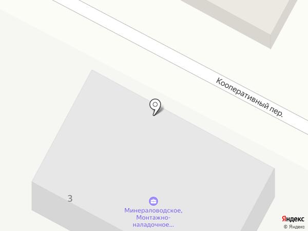 МНУ Минераловодское на карте Первомайского