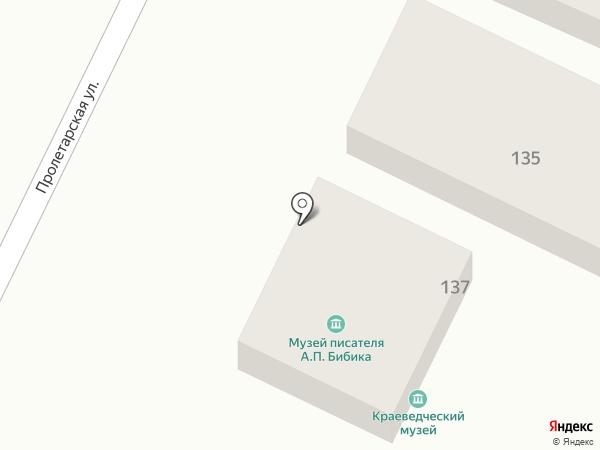 Краеведческий музей на карте Минеральных Вод