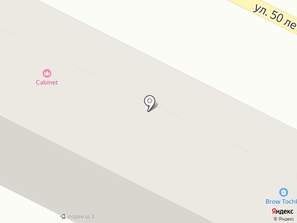 Хорошая аптека на карте Минеральных Вод