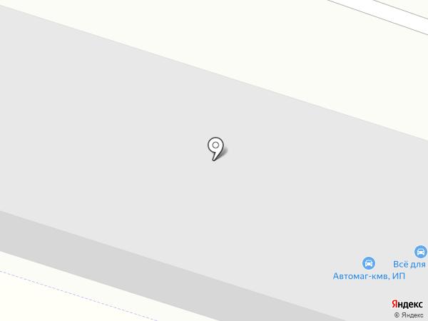 Установочный центр на карте Горячеводского