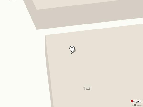 ELITE на карте Пятигорска