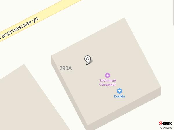 Спутниковое TV на карте Горячеводского