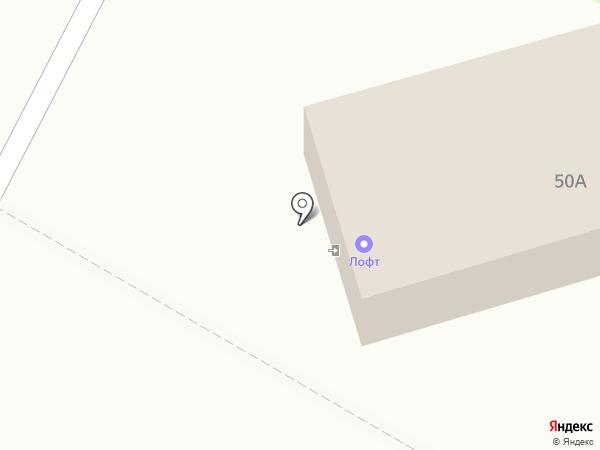 Royal Trand Lounge Bar на карте Минеральных Вод