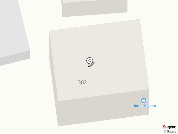 Шинный двор на карте Горячеводского