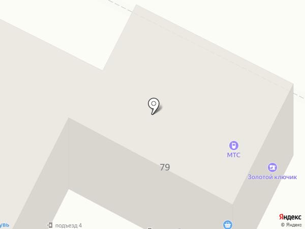 Ювелирный магазин на карте Минеральных Вод