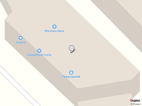 Корона на карте Горячеводского