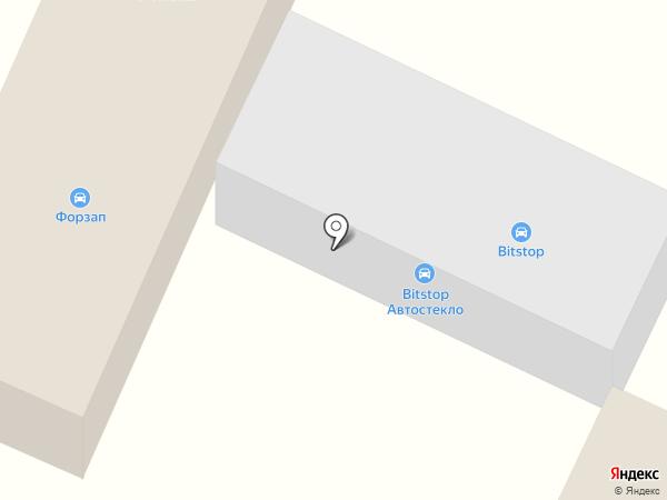 Bitstop на карте Пятигорска