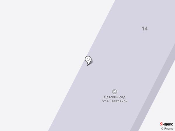 Детский сад №4, Светлячок на карте Минеральных Вод