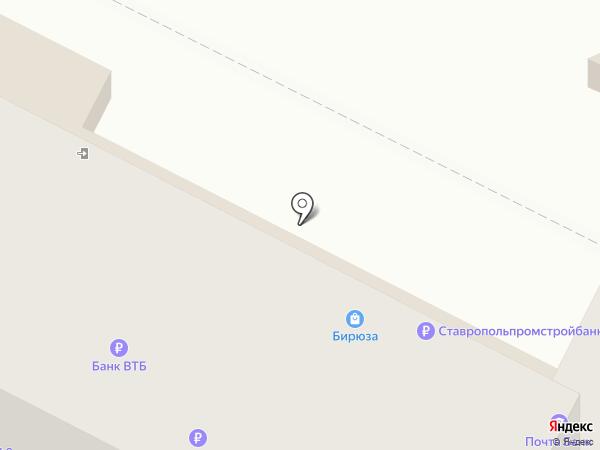 Почта банк, ПАО на карте Минеральных Вод