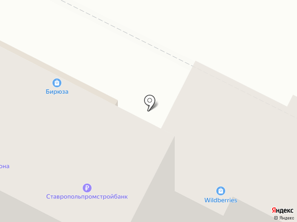 Магазин обуви на карте Минеральных Вод
