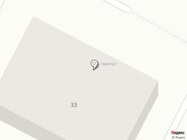 ДомоСтрой26 на карте Минеральных Вод