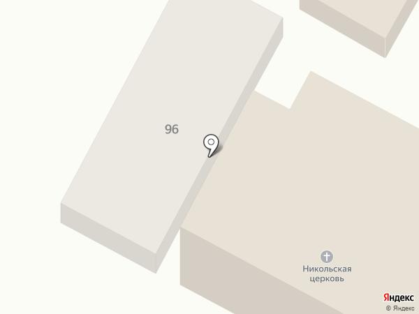 Свято-Никольский храм на карте Минеральных Вод