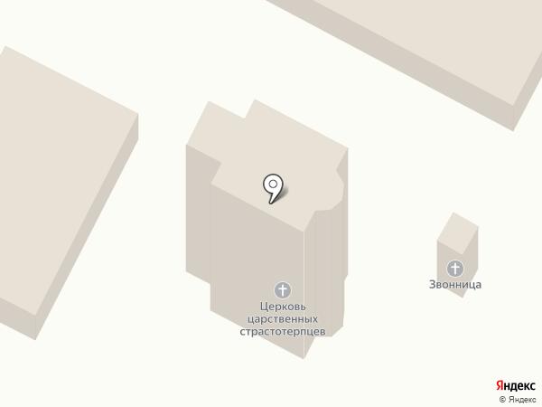 Храм Святых Царственных Страстотерпцев на карте Минеральных Вод